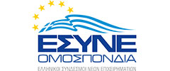 Hellenic Associations of Young Entrepreneurs
